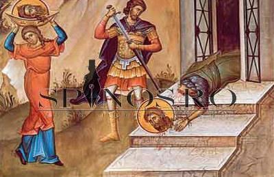 Tăierea capului Sf. Ioan Botezătorului