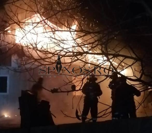o cameră a fost cuprinsă de flăcări